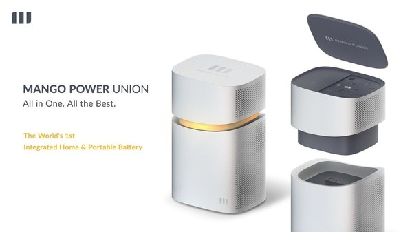 In a World First, Mango Power Releases a Power Station Designed to Meet Both Home and Portable Power Needs