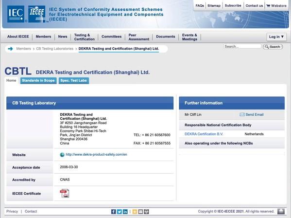 DEKRA德凯获中国大陆首家工业网络安全CB实验室资质