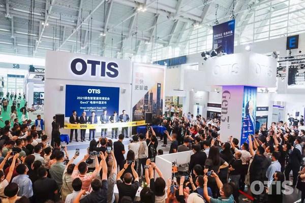 奥的斯亮相绿色智慧建筑博览会 Gen3电梯中国首发 演绎智慧未来