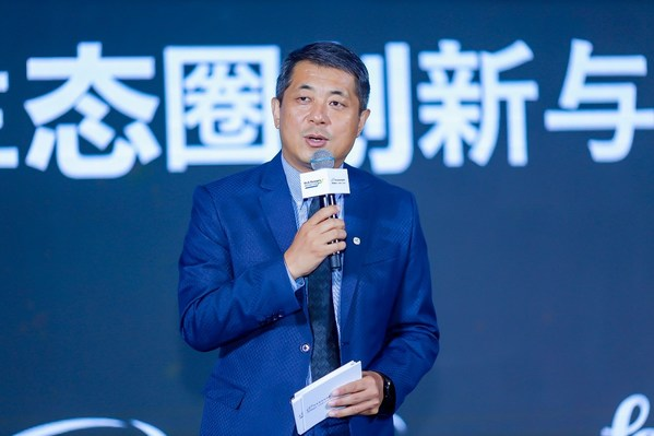丹纳赫生命科学中国区总裁李冰致辞并接受媒体采访