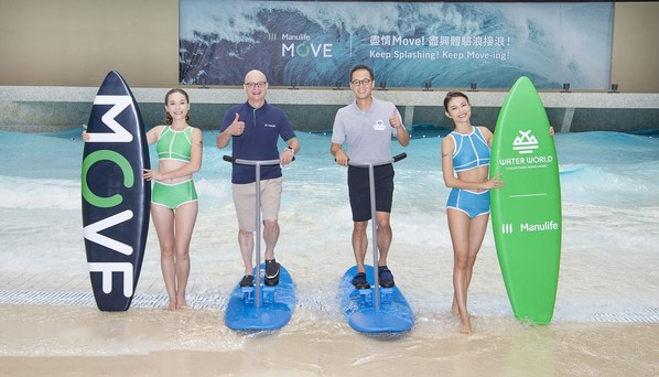 """Damien Green (second from left), Chief Executive Officer of Manulife Hong Kong and Macau,  paddles to start Horizon Cove's maiden """"ManulifeMOVE Wave"""" together with Paulo Pong (second from right), Deputy Chairman of Ocean Park."""