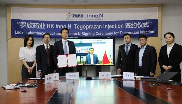 罗欣药业再度携手韓國HK inno.N 瞄准20亿美元中国PPI注射剂市场