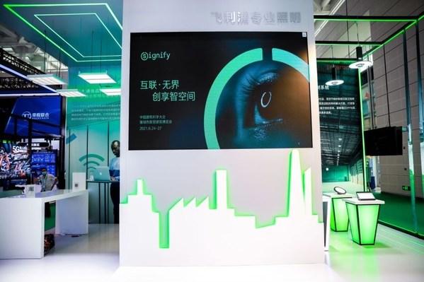昕諾飛亮相GIB建築展,持續發力健康高效照明創新