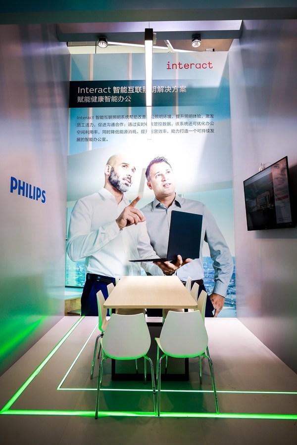 昕诺飞亮相GIB建筑展,持续发力健康高效照明创新_办公照明展区