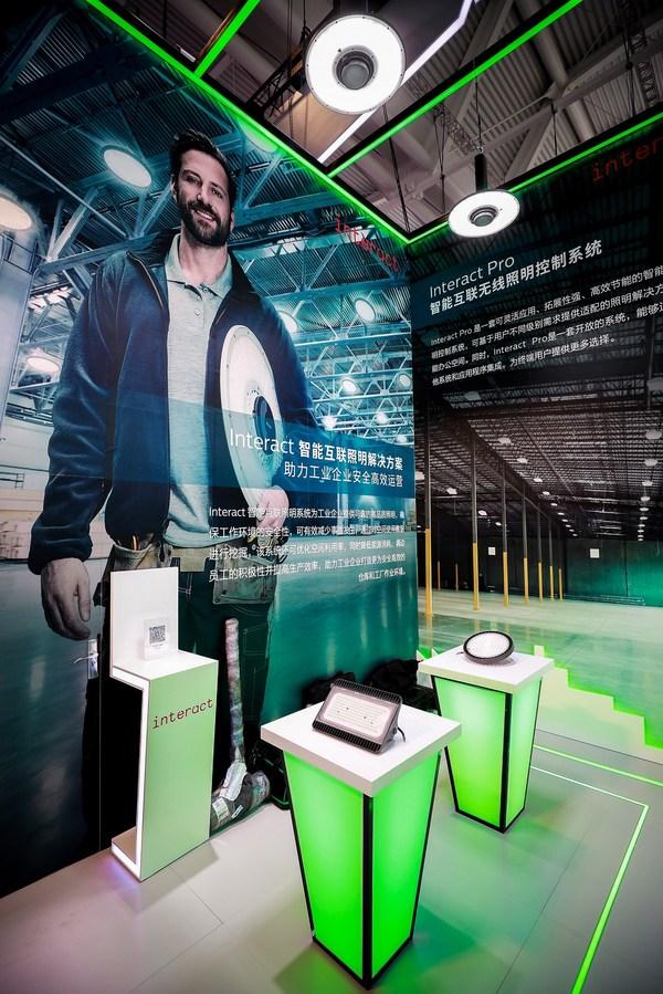 昕诺飞亮相GIB建筑展,持续发力健康高效照明创新_工业照明展区
