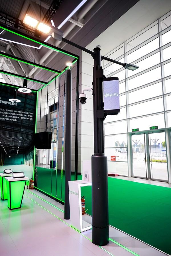 昕诺飞亮相GIB建筑展,持续发力健康高效照明创新_BrightSites智能灯杆