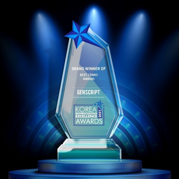 """GenScript receives the """"Best Contract Development and Manufacturing Organization Award"""" on the Korea Bioprocessing Excellence Awards 2021"""