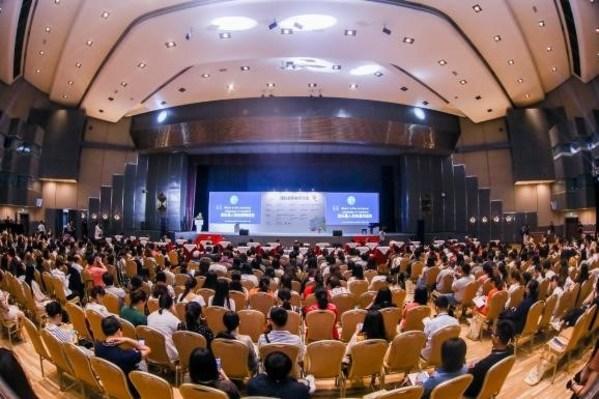 """聚焦""""新时代美育"""",7月与您相约天津,共赴音教新未来"""