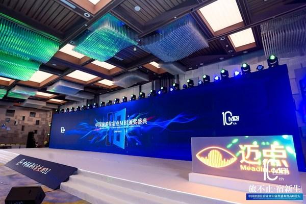 木莲庄酒店荣膺迈点MBI 2020年度两项大奖 投资价值再获肯定