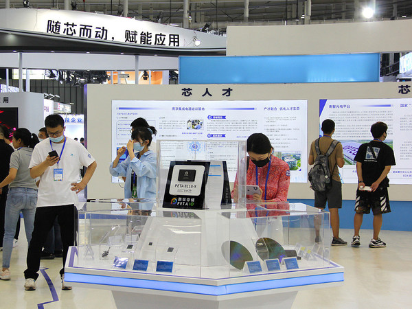 Expert optimistic about China's chipmaking industry