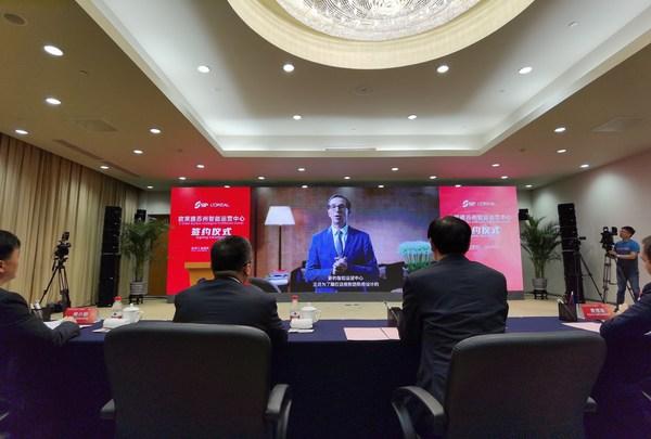 欧莱雅集团首席执行官叶鸿慕先生视频发言