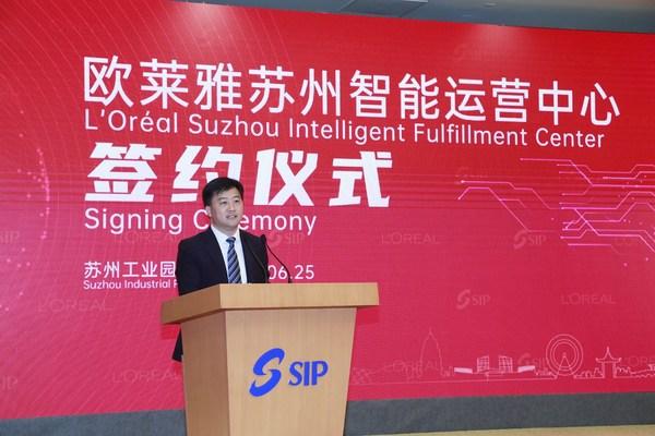 苏州工业园区党工委副书记、管委会主任林小明先生发言