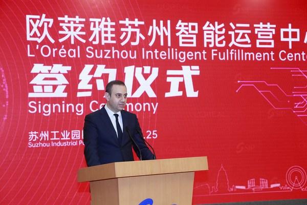 欧莱雅北亚总裁及中国首席执行官费博瑞先生发言