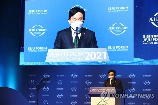 济州和平论坛开幕讨论气候变化、疫情、可持续和平问题