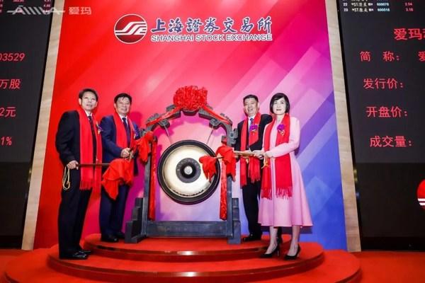 Aima Technologyが上海証券取引所に株式を新規公開し、取引初日に上限値に達する