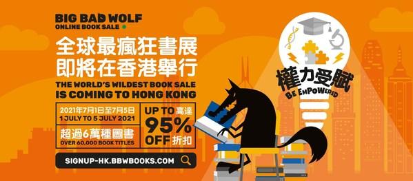 「大野狼國際書展」今年首度打入香港市場,以高達 95% 折扣出售逾 60,000 種書,涵蓋各大主題類別讀物。
