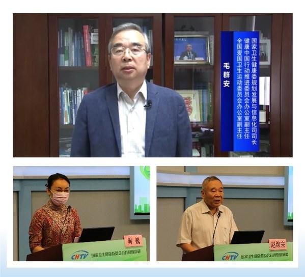 健康中国行动 - 6.28国际癫痫关爱日大型公益活动在北京召开