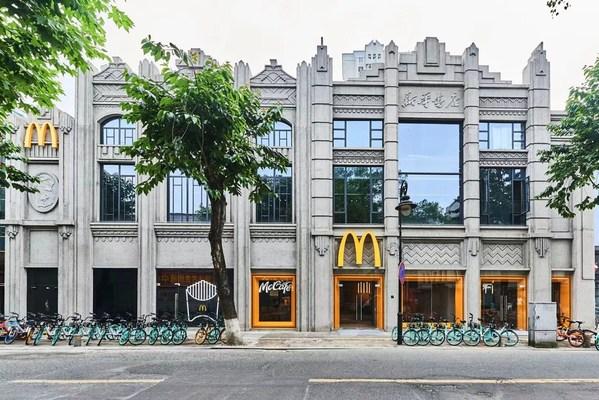 麦当劳中国第800家绿色餐厅温州解放街餐厅外景