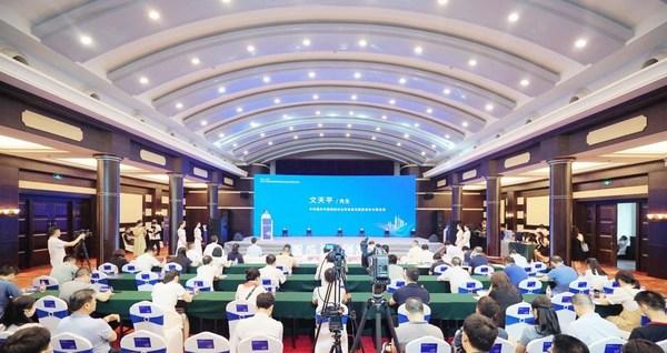 重庆区块链开放服务平台正式发布,释放成渝双城经济圈增长新动能