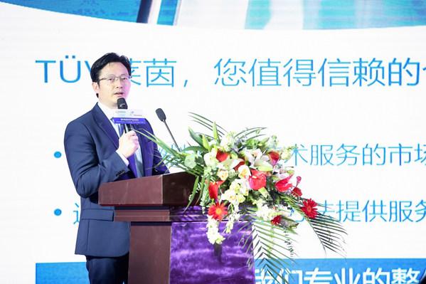 TUV萊茵全球電力電子產品服務副總裁兼大中華區太陽能與商業產品服務總經理李衛春發表演講