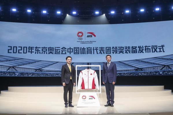 Chinese Sportswear Brand Anta Released Olympic Award Uniform of China with High-Tech