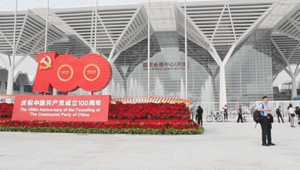 国际会展中心(天津)外观