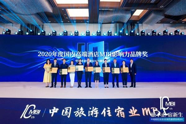 碧桂园凤凰酒店蝉联国内高端酒店十大影响力品牌