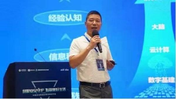 乐橙受邀参加中国移动家庭安防创新研讨会
