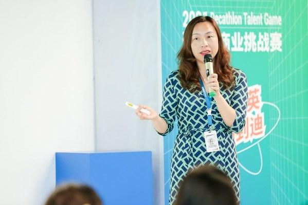 2021迪卡侬中国商业挑战赛启动 寻找中国高校创新菁英