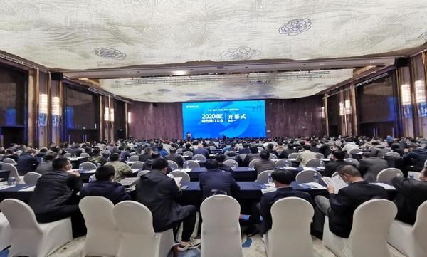 2021绿色与安全港口大会将于7月在津开幕