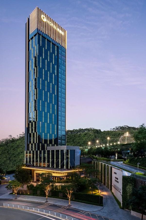 星河全新城市生活方式酒店品牌面世 加速布局大住宿产业