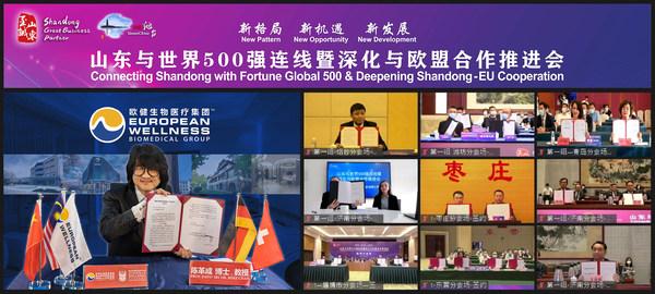 European Wellness, 중국 산둥성 정부와 협업
