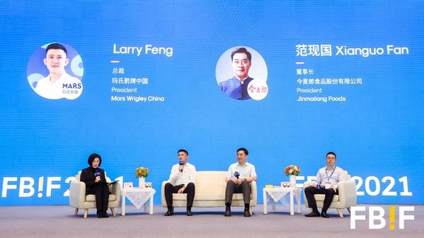 玛氏中国出席2021食品饮料创新论坛FBIF,以人为本共筑行业创新高质量发展