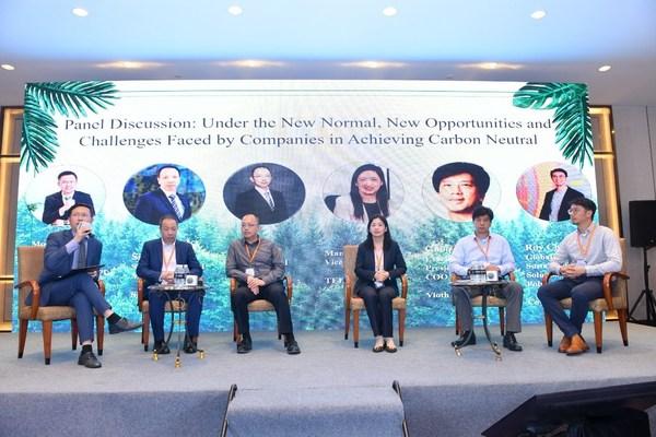 坚持可持续盈利发展 -- 福伊特应邀参加2021中国碳中和国际峰会