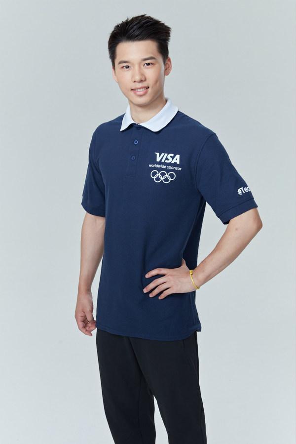 中国跳水运动员陈艾森