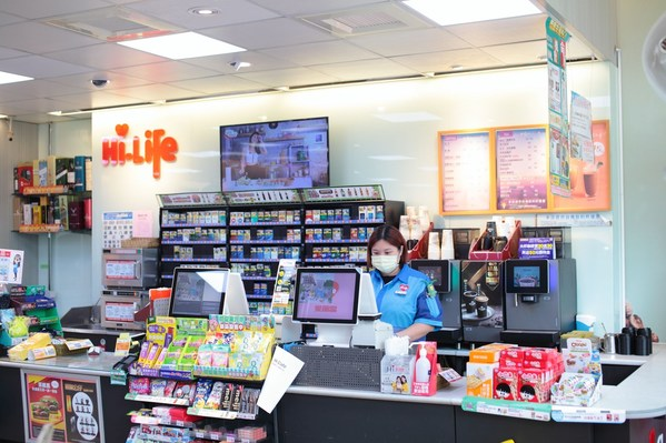 Hi-Life's Diversified Marketing Solutions for Triple Stimulus Vouchers Boost Revenues by 30 Percent