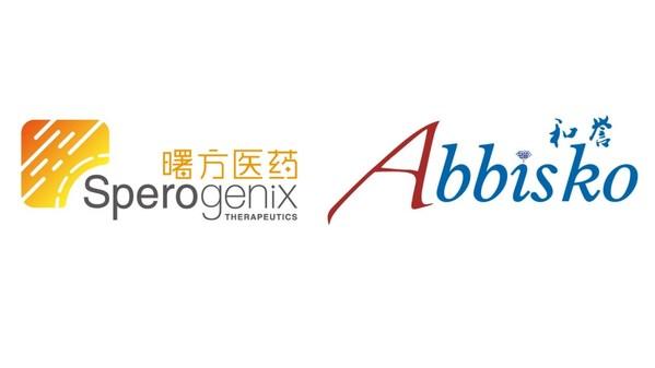曙方医药与和誉医药达成渐冻症等神经系统罕见病新药ABSK021大中华地区独家开发协议