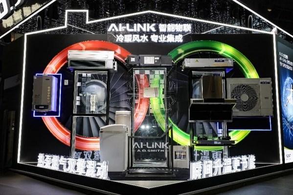 """智能舒适家居迎来""""双能源"""" A.O.史密斯AI-Link集成方案引领业界"""