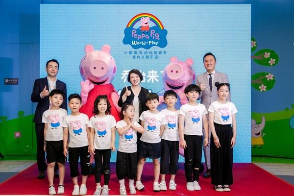 小猪乔治来上海了!解锁小猪佩奇的玩趣世界室内主题乐园全新玩法