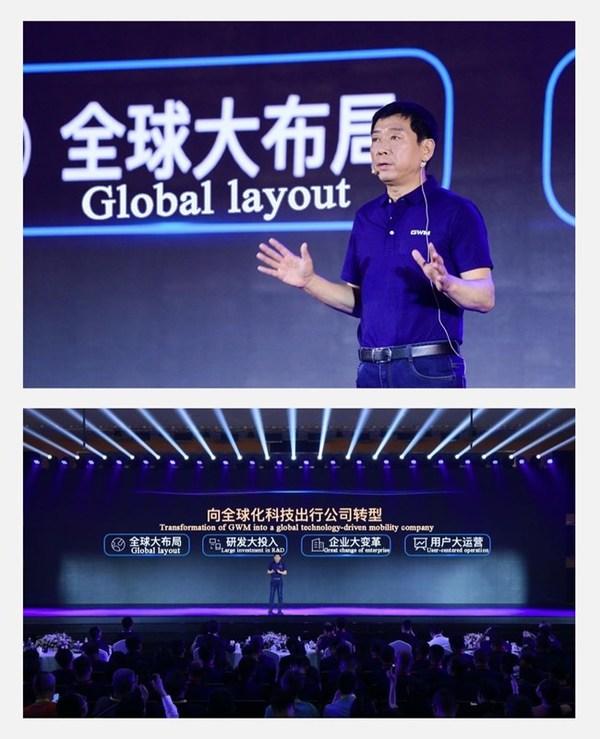 GWM, 제8회 기술 축제 개최하며, 2025 전략 공식 발표