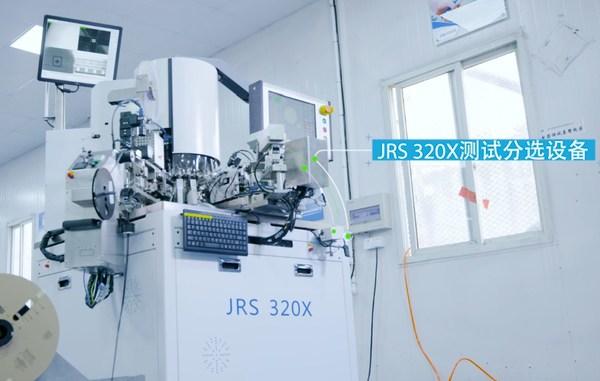 杰锐思320X测试分选设备