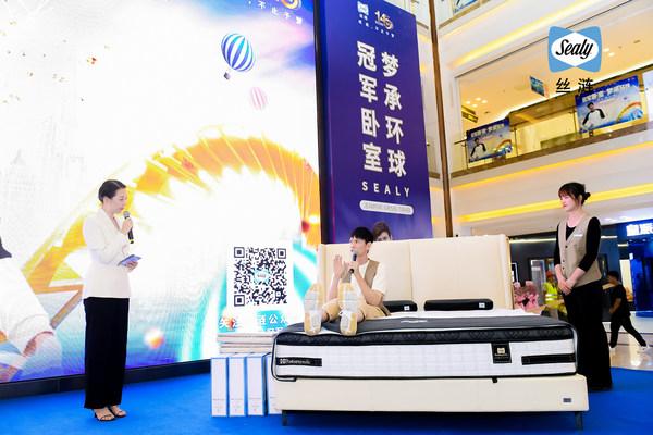 丝涟品牌体验官 世界冠军鲍春来亲临上海汶水店活动现场