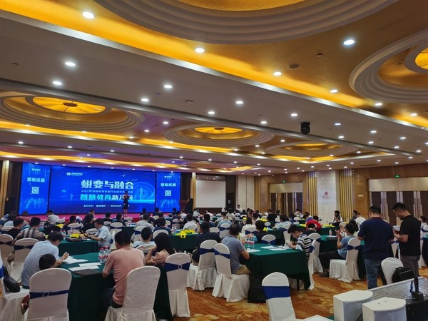 2021年慧聪教育行业城市巡展武汉站成功举办