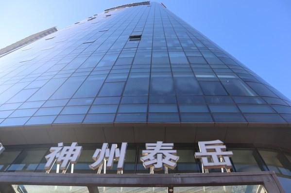 神州泰岳中标北京移动5G消息CSP平台项目