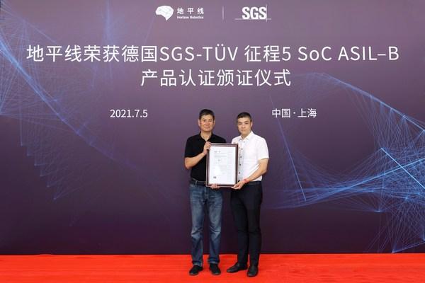 地平线征程5芯片通过ISO 26262 ASIL-B 功能安全产品认证