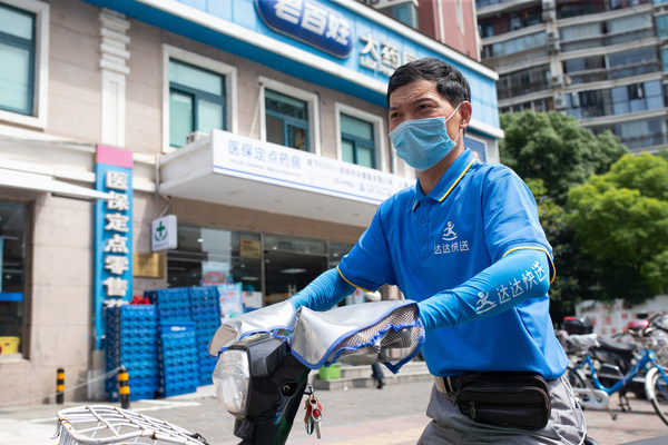 """Dada Now Customized """"Intra-City Delivery"""" for LBX Pharmacy's Omni-channel Orders in Lower-tier Cities"""