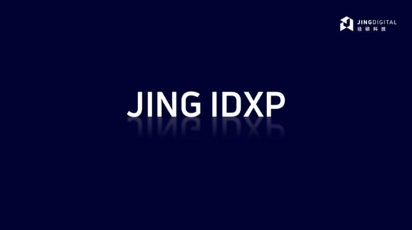 """图3:JINGdigital径硕科技""""IDXP""""平台"""