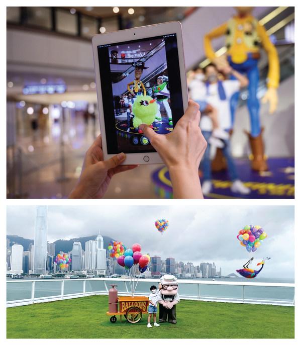 顧客可於香港海港城商場內的其中五個電影場景,透過擴增實境 (AR) 技術與不同角色互動。