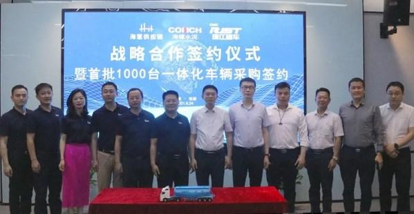 瑞江汽车携手海螺集团,推动水泥运输智慧物流体系建设