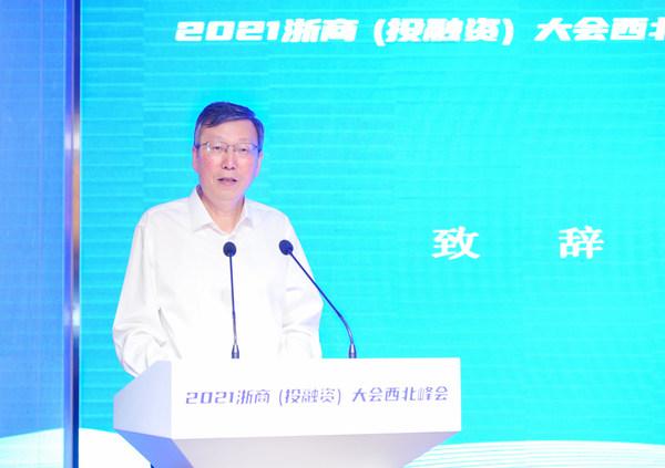 甘肃省委常委、宣传部长 王嘉毅